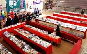 نمایشگاه کتاب در بافق برپاشد