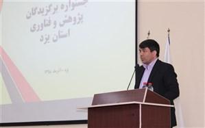 استاندار یزد: کارهای پژوهشی با فرهنگ سازی از مدارس آغاز شود