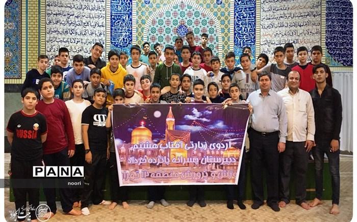 جشن تولد دانش آموزان آموزشگاه ۱۵ خرداد در جوار ملکوتی امام رضا علیه السلام