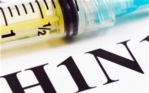 تنها ۳۰۰ نفر بر اثر بیماری آنفلوانزا در آذربایجانغربی بستری شدند