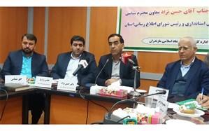 انصراف ۲۶ داوطلب نمایندگی یازدهمین دوره مجلس در مازندران