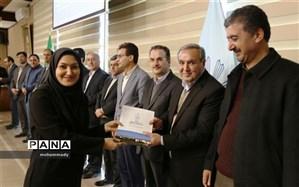 تجلیل از معلمان و دانش آموزان برتر پژوهشگر استان اردبیل