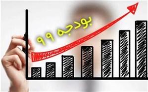 کلیات لایحه بودجه سال ۹۹ در کمیسیون تلفیق بودجه تصویب شد