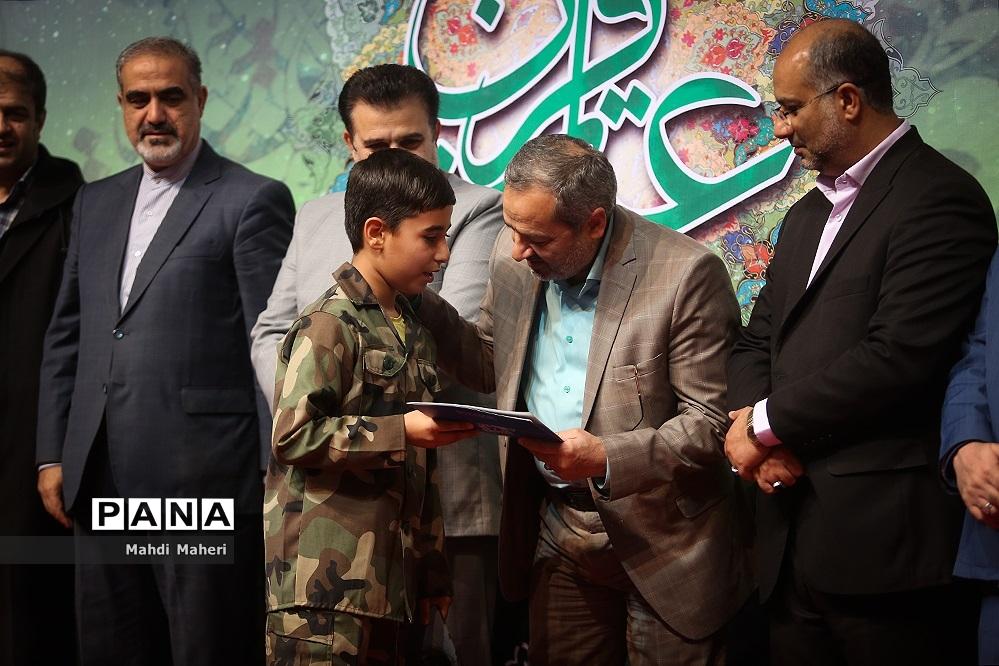 آغاز سی و هشتمین دوره مسابقات قرآن، عترت و نماز دانش آموزان