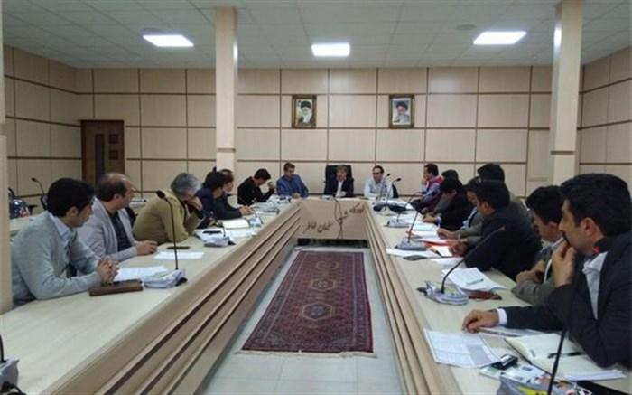 توسعه استان در گروه توسعه آموزش وپرورش است