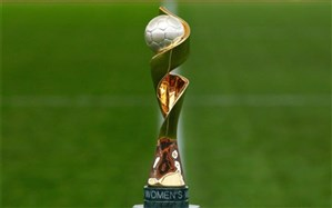 نامزدهای میزبانی جام جهانی 2023 زنان معرفی شدند