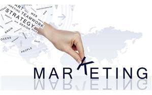 بازاریابی شبکه ای یا دسیسه هرمی، متولی کیست؟!