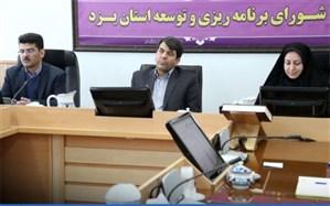 دستگاه های استان ماهیانه گزارش پیگیری مصوبات سفر رئیس جمهور را ارائه کنند