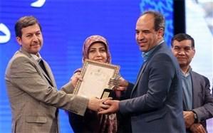 استانداری یزد رتبه برتر ششمین جشنواره آموزش ، پژوهش و نوآوری در مدیریت شهری و روستایی کشورراکسب کرد