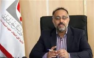 راه اندازی مرکز جامع اهدای خون در یزد