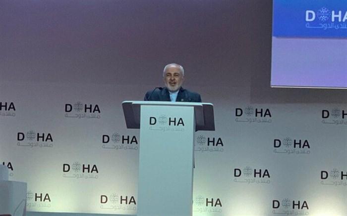سخنرانی ظریف در فروم دوحه