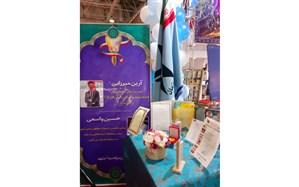 نمایشگاه هفته پژوهش با حضور افتخار آفرینان کشوری برگزارشد