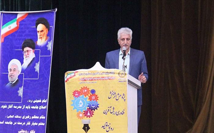محمدرضا یوسف زاده