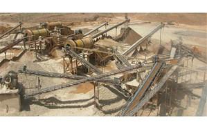توقف فعالیت دو واحد معدنی در شرایط اضطرار آلودگی هوا