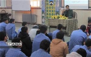 همایش بصیرت و روشن گری  در دبیرستان شهید صدوقی برگزارشد