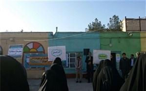 سی و هشتمین دوره مسابقات قرآن، عترت و نماز دانش آموزان در فیروزه برگزار شد