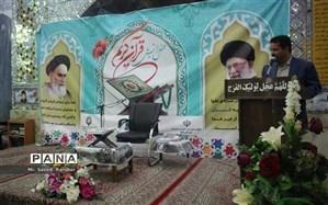 برگزاری محفل دانش آموزی انس با قرآن در بافق