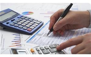 فعالسازی پایه مالیاتی پنهان