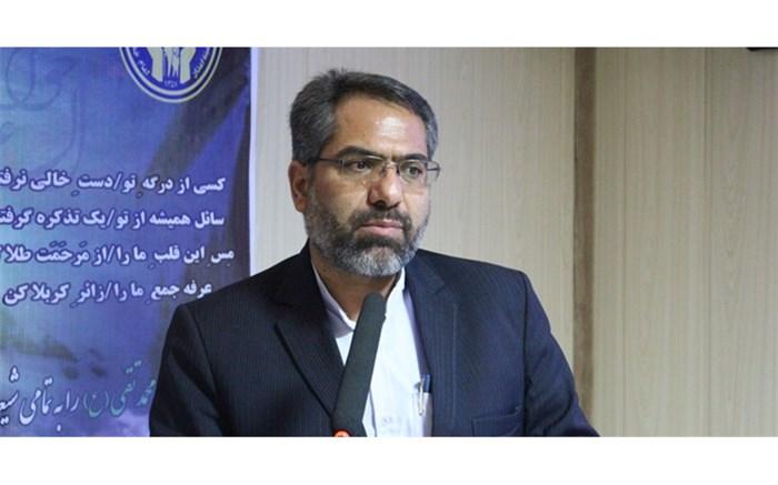 مدیر کمیته امداد زنجان
