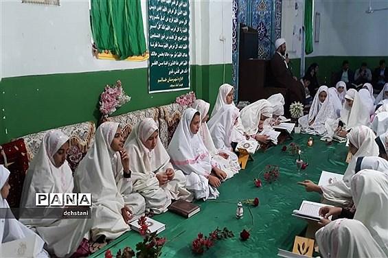 محفل قرآنی دانشآموزان دبستان حضرت زینب (س) در هرات
