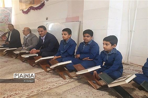 محفل قرآنی در دبستان حضرت قاسم (ع) یزد