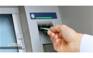 ۳۰ باجه پست بانک روستایی در لرستان ایجاد شد
