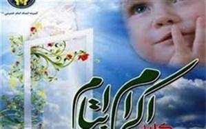برنامه ریزی برای جذب 17000حامی برای ایتام و فرزندان محسنین تحت حمایت