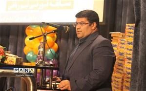 همایش تجلیل از برترین های مسابقه تورنی تیم و جشنواره جابربن حیان بافق