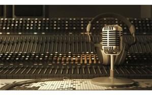 سریال رادیویی «صباح»در رادیو نمایش