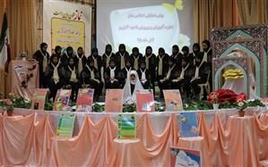 پیش همایش اجلاس نماز در تبریز