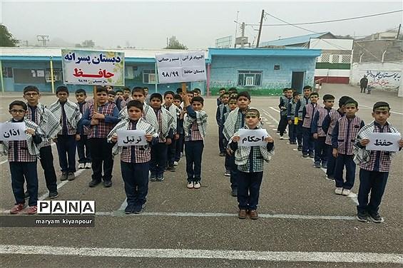 جشنواره مسابقات دانشآموزی قرآن و عترت و نماز شهرستان مسجدسلیمان