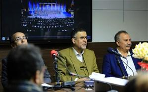 مراسم تجلی یلدا در اشعار حافظ و مولانا برگزار شد