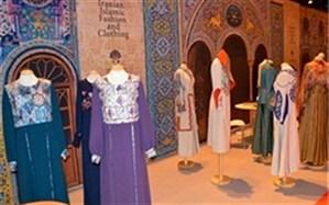 برگزاری دومین جشنواره مد و لباس ایرانی- اسلامی در اردبیل