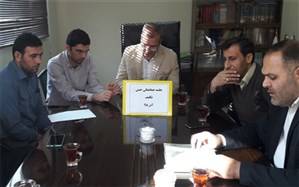 برگزاری جلسه هماهنگی جشن تکلیف آموزش و پرورش ناحیه دو شهرری