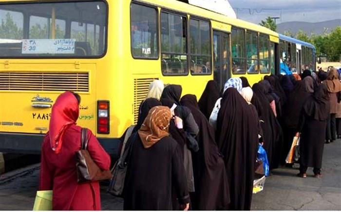 صف اتوبوس