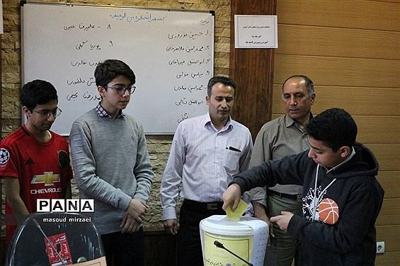 انتخابات شورای دانشآموزی ناحیه یک قزوین