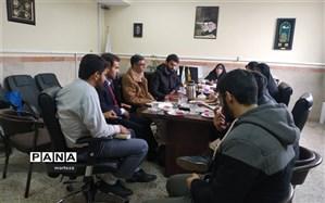 جلسه هماهنگی تشکلهای دانش آموزی منطقه۱۰
