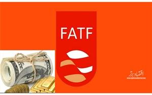 اگر ایران عضو FATF نشود، بیشترین صدمه را مردم خواهند دید