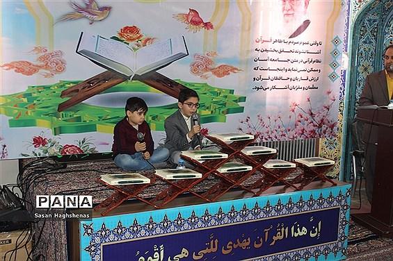 محفل انس با قرآن کریم دردبیرستان نیکوکار ناصری منش اسلامشهر