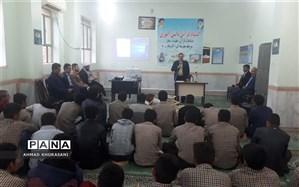 آغاز المپیاد قرآنی در سطح مدارس شهرستان لالی