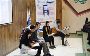 «سومین فستیوال نمایشنامه خوانی سپید» در ارومیه آغاز به کار کرد