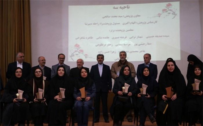 آیین تجلیل از معلمان پژوهنده البرزی