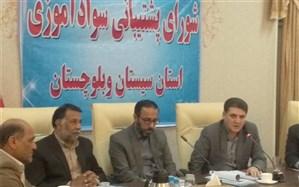 معاون سیاسی اجتماعی استاندار سیستان و بلوچستان: توسعه و گسترش یادگیری محلی می تواند در ریشه کنی بیسوادی درمانگر باشد