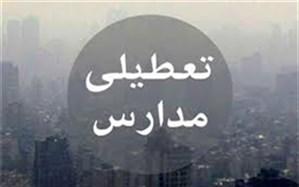 مدارس ابتدایی استان البرز شنبه تعطیل است