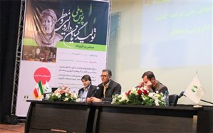برگزاری همایش ملی تولید گیاهان دارویی و معطردر کاشمر