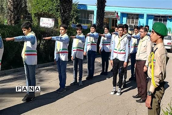 اردوی آموزشی پیشتازان دبیرستان نمونه دولتی امام حسین شهرستان شوش