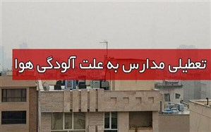 زینیوند خبر داد: تعطیلی مراکز آموزشی و پرورشی علمی آزاد و زبان خارجی به علت آلودگی هوا
