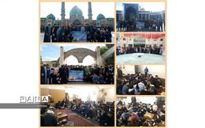 مراسم جشن تکلیف مدرسه علامه حلی 7 منطقه16در حرم حضرت معصومه