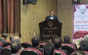 گردهمایی آموزشی پیشگیری از سوختگی در یزدبرگزار شد