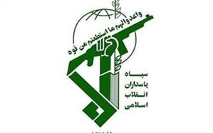 پیام تسلیت سپاه حضرت عباس(ع) و اقشار بسیج و نواحی مقاومت بسیج